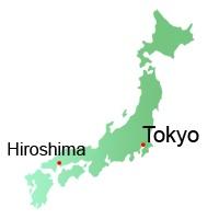 Hiroshima And Miyajima Japan Pictures And Travel Story Photos - Japan map hiroshima